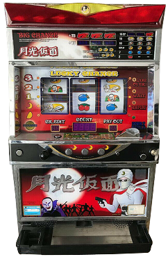 Pachislo Slot Machine ( GEKKOKAMEN) Token operated only!